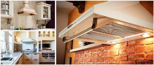 вентиляция и вытяжка на кухне