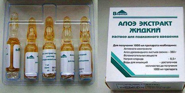 В смесь можно добавлять аптечный экстракт алоэ в ампулах. Алоэ увеличит эффективность дрожжевых масок в разы!