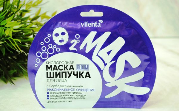 Пузырьковая маска Vilenta Bloom