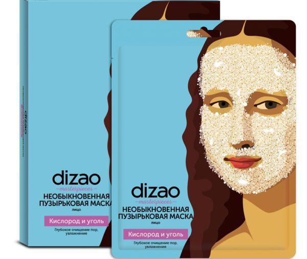 Пузырьковая маска Dizao