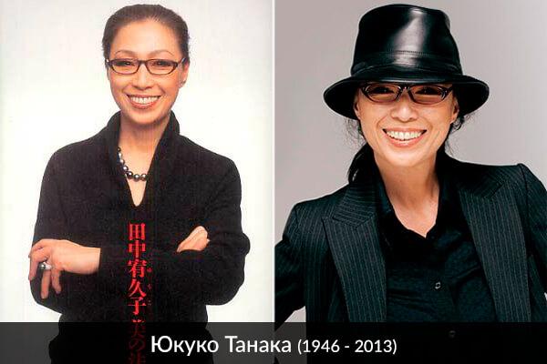 Юкуко Танака – автор техники массажа