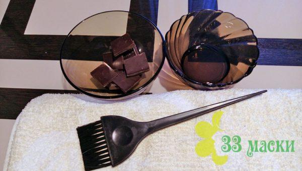 Что понадобится для приготовления маски из шоколада