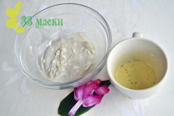 maska-dlya-litsa-iz-banana3-min-9758878