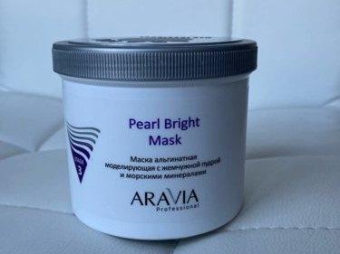 Маска PEARL BRIGHT MASK от Аравии