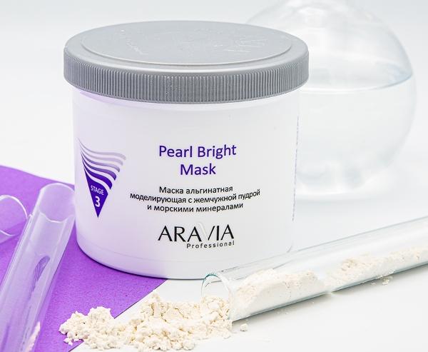 Преимущества и недостатки Pearl Bright Mask
