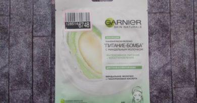 Тканевая маска-молочко Garnier Питание-Бомба с миндальным молочком