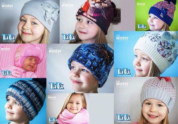 Брендовые шапочки от Tu Tu