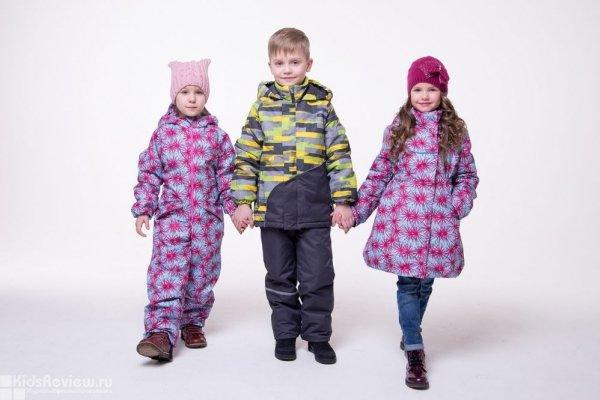 Брендовая зимняя одежда для детей