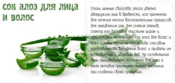 маска с алоэ и желатином