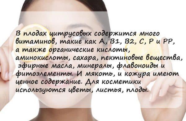 limonniy-piling-04-4-600x391-7198927