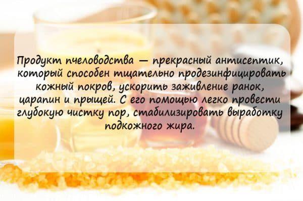 maski-dlya-liza-med4-1-600x398-6438885