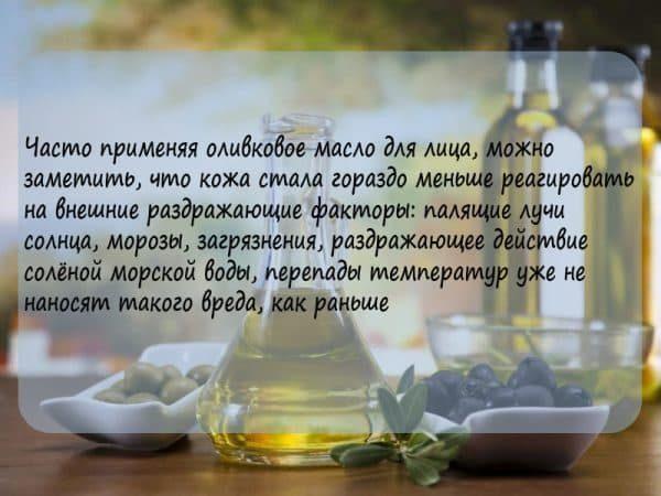 maslo_oliv-6-600x450-8412976