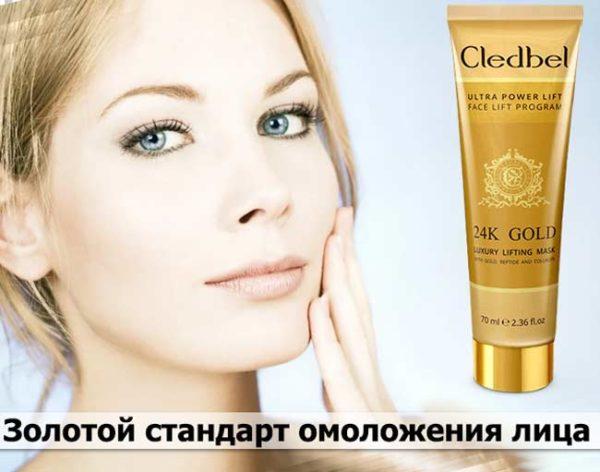 cledbel-24k-gold-kupit-1459348