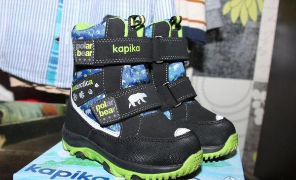 Ботинки Капика для мальчиков
