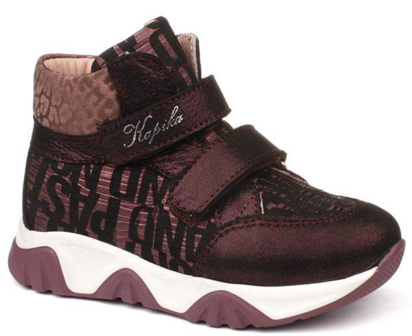 Ботинки Kapika для девочек