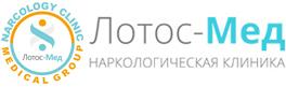 Лечение никотиновой зависимости в наркологической клинике Лотос Мед в Казани