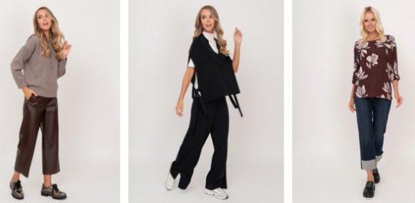 Брюки Gerry Weber из каталога интернет-магазина D-Style Fashion